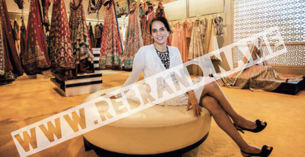 Reposition : Premium Fashion