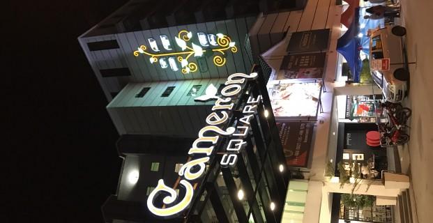 Rebranding Cameron Highlands